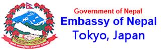 Embassy of Nepal - Tokyo, Japan